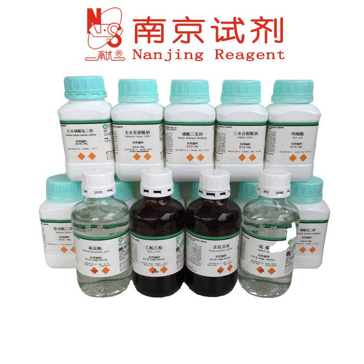 无水硫酸锂 分析纯