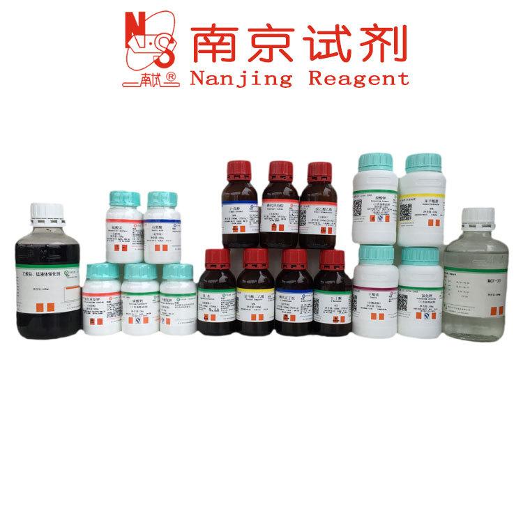 苯甲酸丁酯 试剂级